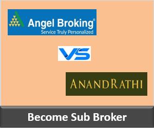 Angel Broking Franchise vs Anand Rathi Franchise - Comparison-min