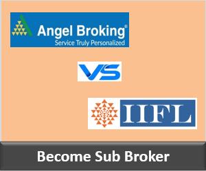 Angel Broking Franchise vs IIFL Franchise - Comparison-min