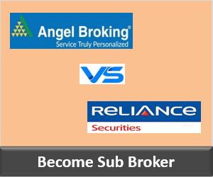 Angel Broking Franchise vs Reliance Securities Franchise - Comparison-min