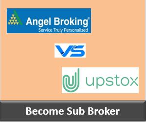 Angel Broking Franchise vs Upstox Franchise - Comparison-min
