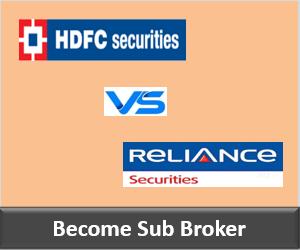 HDFC Securities Franchise vs Reliance Securities Franchise - Comparison-min