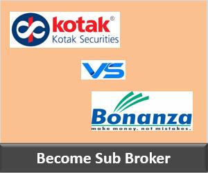 Kotak Securities Franchise vs Bonanza Portfolio Franchise - Comparison-min