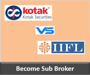 Kotak Securities Franchise vs IIFL Franchise - Comparison-min