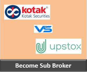 Kotak Securities Franchise vs Upstox Franchise - Comparison-min