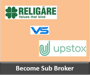 Religare Securities Franchise vs Upstox Franchise - Comparison-min