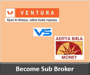 Ventura Securities Franchise vs Aditya Birla Money Franchise - Comparison-min