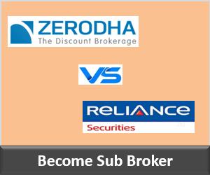 Zerodha Franchise vs Reliance Securities Franchise - Comparison-min