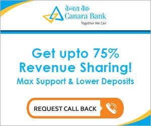 Canara Bank offers