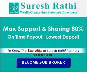 Suresh Rathi Franchise Offers
